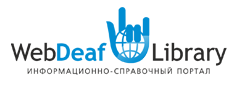 WebDeafLibrary